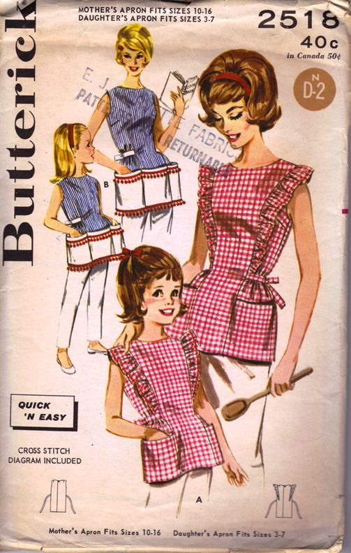 Butterick Pattern #2518 1950's Mother Daughter Aprons
