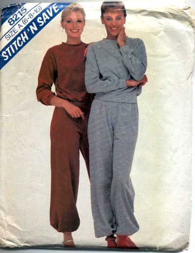 McCalls Sweat Suit Sweatsuit Pattern #8215